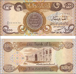 New Iraqi currency, 1000 dinars, October 15, 2003.