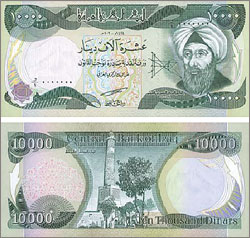 New Iraqi currency, 10000 dinars, October 15, 2003.