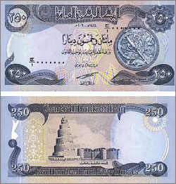 New Iraqi currency, 250 dinars, October 15, 2003.