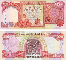New Iraqi currency, 25000 dinars, October 15, 2003.