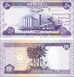New Iraqi currency, 50 dinars, October 15, 2003.
