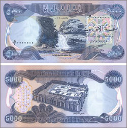 New Iraqi currency, 5000 dinars, October 15, 2003.