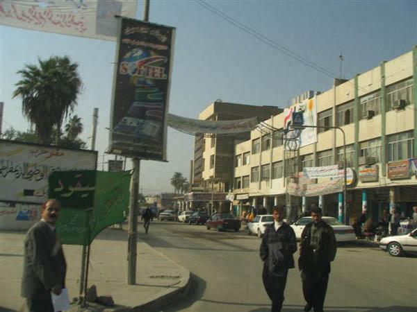 Preparing for Iraqi Elections: Downtown Al Hillah