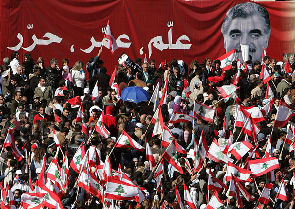 Lebanese supporters of Lebanons slain former Prime Minister Rafik Hariri wave national flags to commemorate the first anniversary of his assassination in Lebanon February 14, 2006. [� AP/WWP]