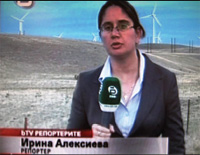 Reporter Irina Alexieva reports on  California's climate change initiatives on bTV, January 2008.