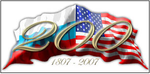 Logo for 200th Anniversary of U.S.-Russian Relations