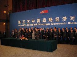 Date: 12/04/2008 Location: Bejing, China Description: Representatives of the United States and China at the Fifth China-U.S. Strategic Economic Dialogue. State Dept Photo