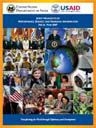 Cover of FY 2007 DOS-AID Joint Highlights report.