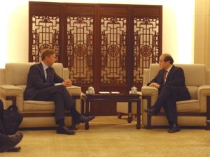 Date: 12/04/2008 Location: Beiing, China Description: Assistant Secretary Brian H. Hook meeting with Chinese Assistant Foreign Minister Liu Jieyi during his trip to Beijing. State Dept Photo